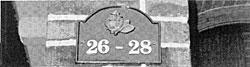 Rose 26/28 - doppelte Hausnummer